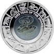 Stříbrná mince Year of the Snake Rok Hada 2013 Titan Proof