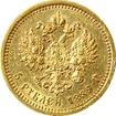 Zlatá mince 5 Rubl Alexandr III. Alexandrovič 1889