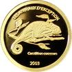 Zlatá mince Chameleon Miniatura 2003 Proof