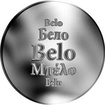 Slovenská jména - Belo - stříbrná medaile