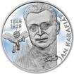 Jan Karafiát - Broučci - stříbro 1 Oz proof