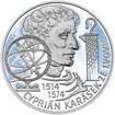 Cyprián Karásek ze Lvovic - 500. výročí narození stříbro proof