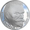 Karel Kramář - 75. výročí úmrtí Ag proof