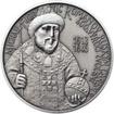 Michail I. Fjodorovič Romanov - 400. výročí založení dynastie Ag patin