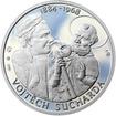 Vojtěch Sucharda - stříbro Proof