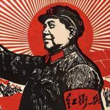 Logo Mao Zedong