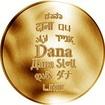 Česká jména - Dana - zlatá medaile