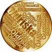 Česká jména - Oldřiška - velká zlatá medaile 1 Oz