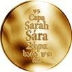 Česká jména - Sára - zlatá medaile