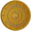Zlaté znamení zvěrokruhu - Vodnář b.k. - na řetízku