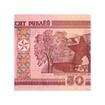 Bělorusko - Série 6 ks papírových platidel
