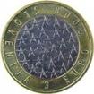3 EUR Mince Předsednictví EU
