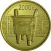 2.000 Yuan Zlatá mince Čínský bronzový předmět PP