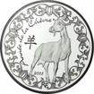 10 Euro Silber Französische Bürger im 1. Weltkrieg PP