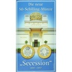 50 Schilling CuNi Secession PN