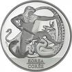 Stříbrná mince 60 let Korejské smírčí dohody PP
