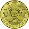 1 juan Mince Olympijských her v Pekingu 2008 - Vzpírání PP