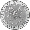 10 Euro Stříbrná mince 50 let Německé pomoci proti hladu ve světě PP