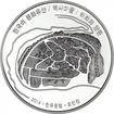 50.000 Won Stříbrná mince Ha-hoe & Yang-Dong PP