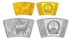160 Yuan Zlato/střírná mince Rok kozy - kruhový tvar PP