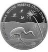 2 Shekel Stříbrná mince Přírodní rezervace Hula PP