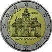2 Euro CuNi Kloster Arkadi UN