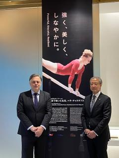 """Výstava """"Květina tokijské olympiády, Věra Čáslavská"""" v Japonském Olympijském Muzeu"""