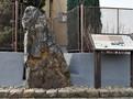 Chaberský menhir stál původně osaměle v poli
