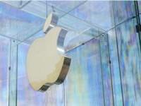 Apple Irsku doplatí 13 mld. USD na daních